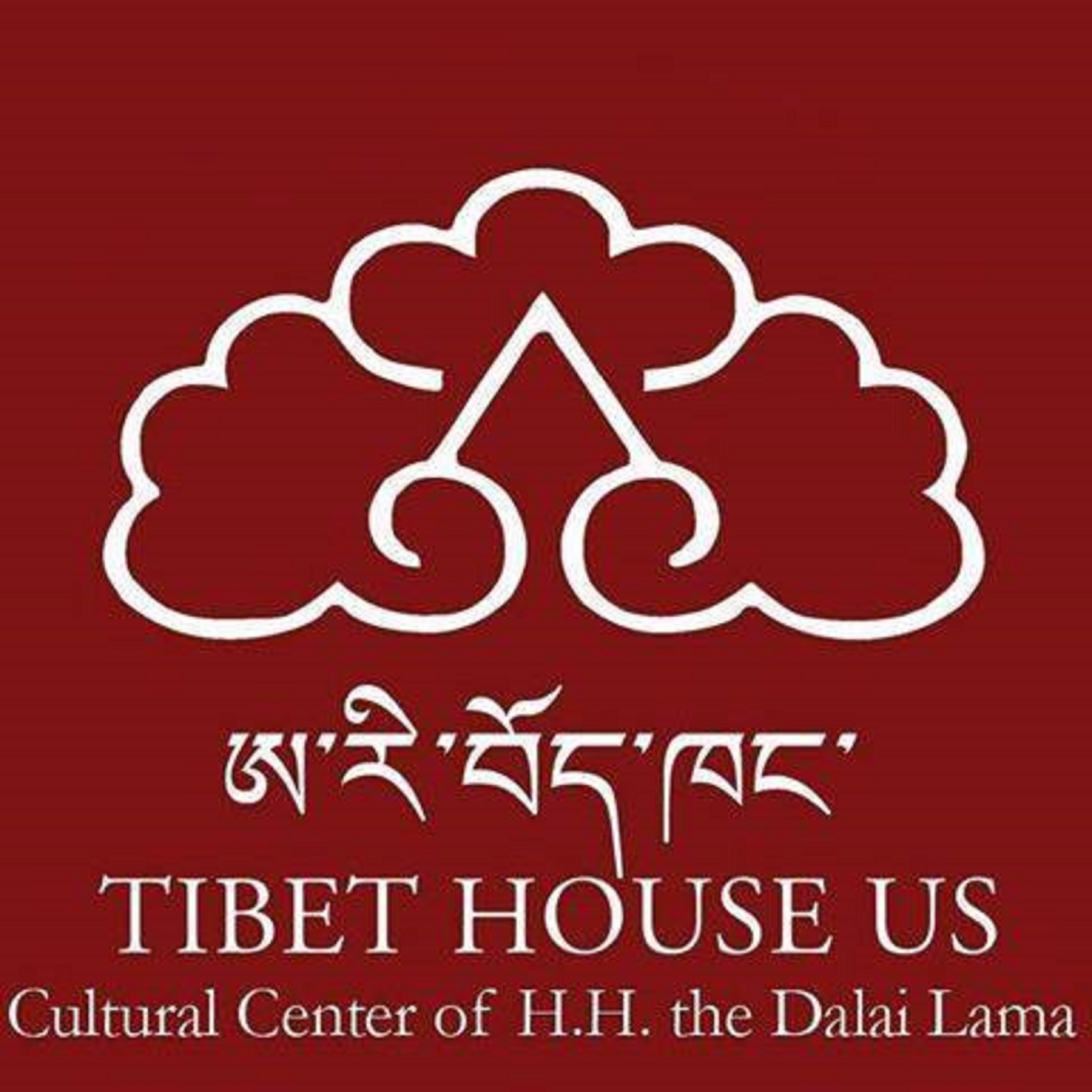 Tibet House US Announces The Dalai Lama Global Vision Summit