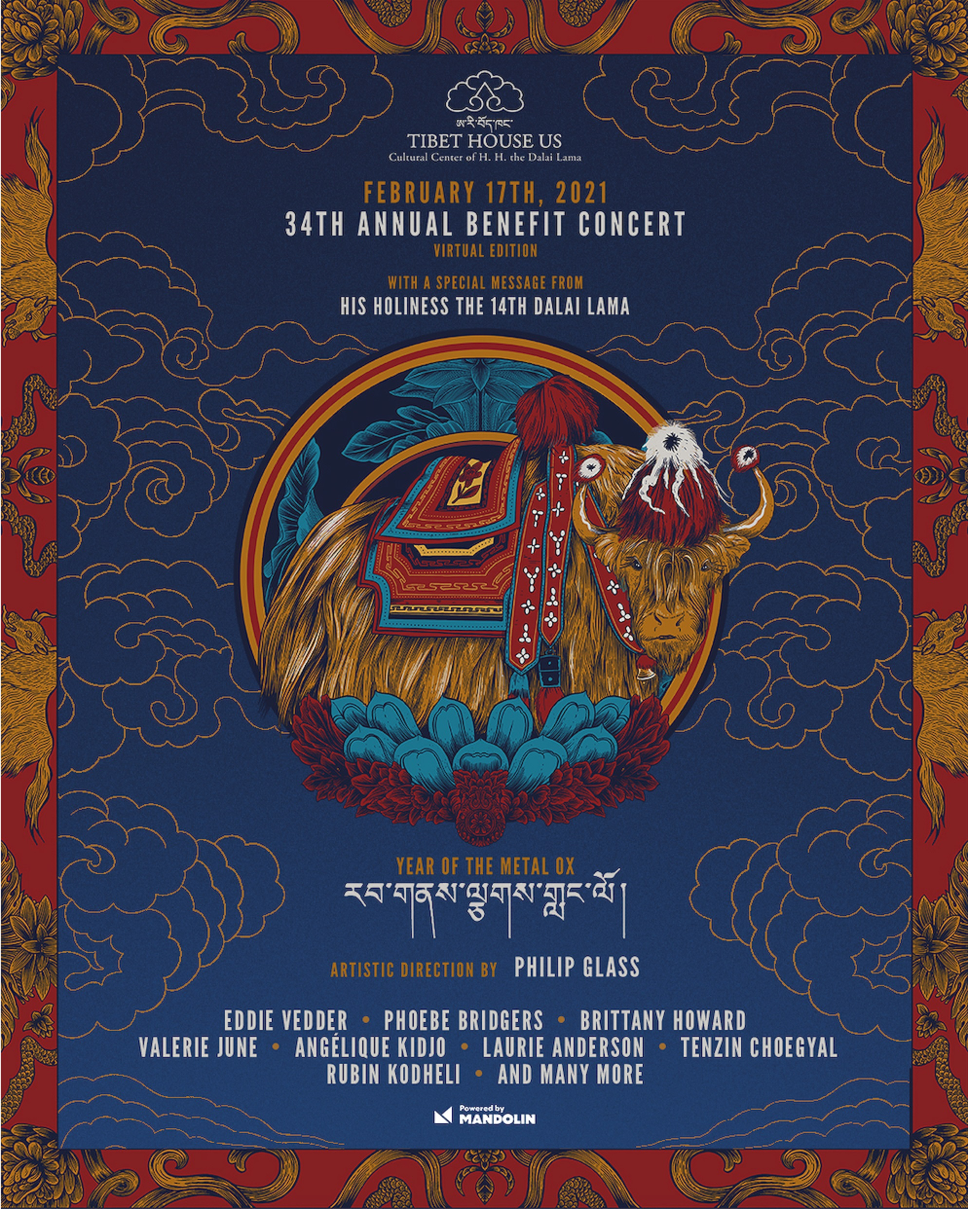 The 34th Annual Tibet House US Benefit Concert Virtual Edition