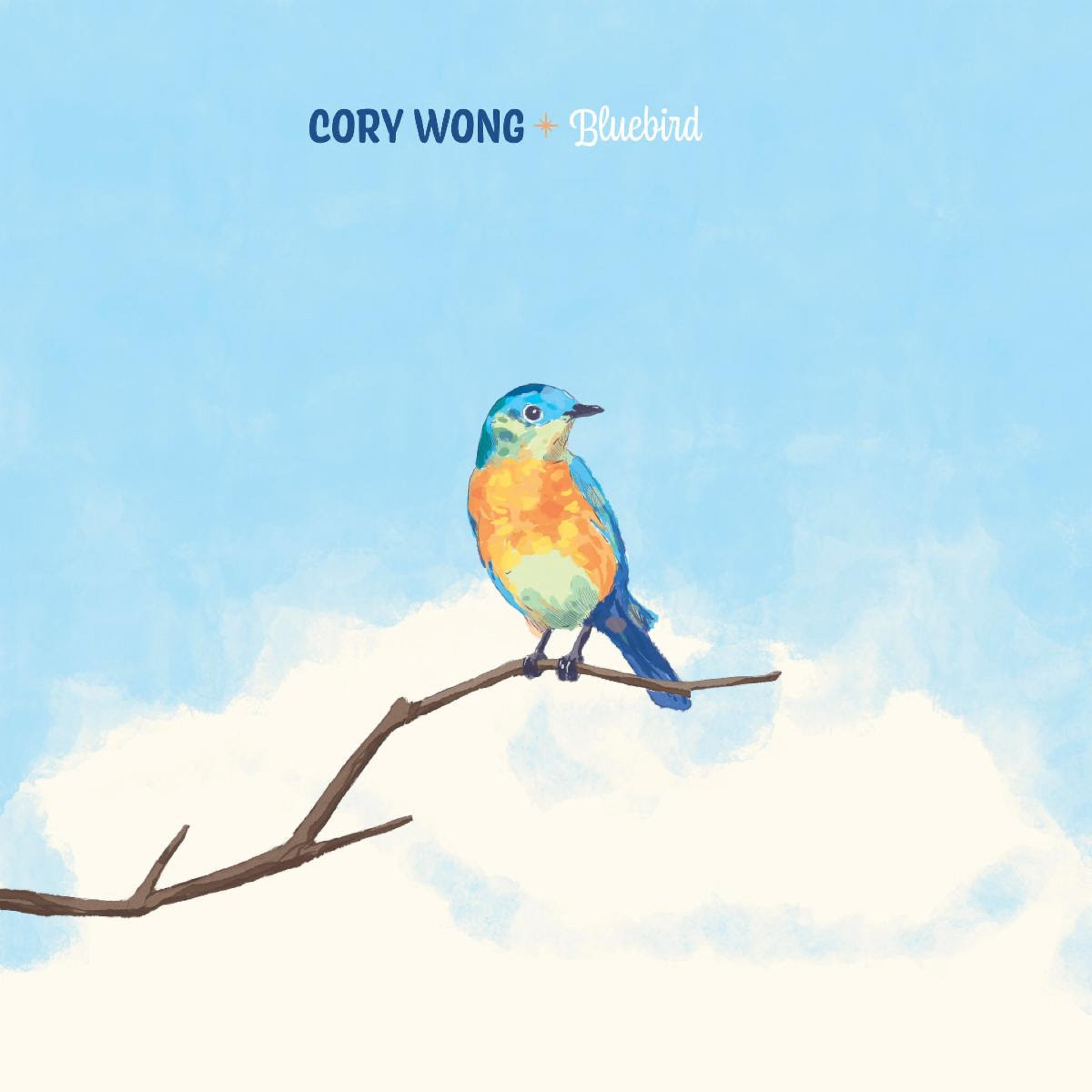"Cory Wong releases ""Bluebird"" feat. Chris Thile: 'Trail Songs: Dawn' out Aug 7"
